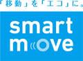 smartmove_logo_B120.jpg